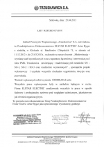 scan-20141209123818-0000