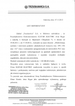 scan-20141209123914-0000