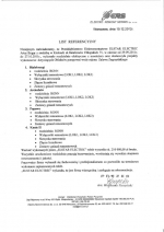 scan-20141209124103-0000