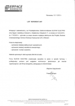 scan-20141209124304-0000