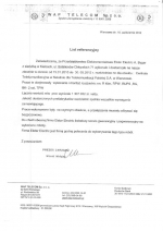 scan-20141209125241-0000