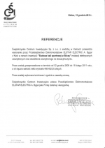 scan-20141209125359-0000