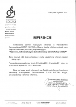 scan-20141209125511-0000