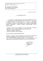 scan-20141209125728-0000