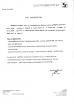 scan-20141209130843-0000