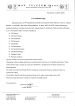 scan-20141209131415-0000