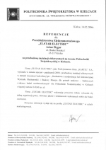 scan-20141209131652-0000