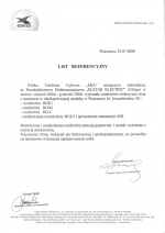 scan-20141209131749-0000