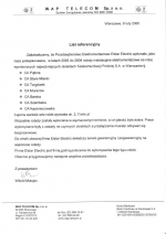 scan-20141209132049-0000