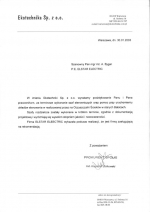 scan-20141209132556-0000